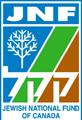 Jewish National Fund of Canada